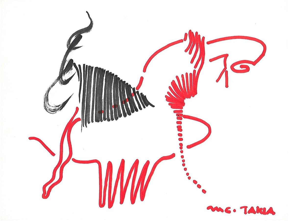 Amori petroglifi